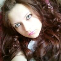 Валерия, 26 лет, Близнецы, Санкт-Петербург