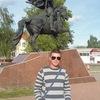 Сергей, 28, г.Новополоцк