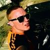 Евгений, 26, г.Тарту