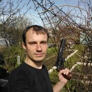 Знакомства в Волгореченске с пользователем Толик 37 лет (Скорпион)