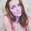 Юлия, 21, г.Новохоперск