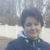 Наталья Сербиненко, 36, г.Днепр