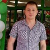 Михаил, 29, г.Покров