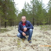 САША.Б, 31, г.Тотьма