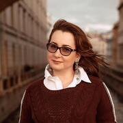 Гаяна 30 Москва