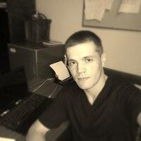 Иван, 35 лет, Весы, Мельбурн