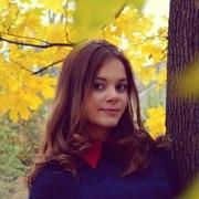 Оксана 30 Луганск