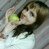 Леночка, 36, г.Нижнекамск