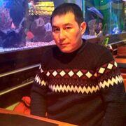 Улан 20 Москва
