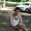 BOG DAL, 25, г.Рязань
