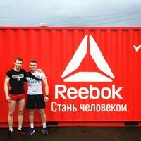 Ryslan, 25 лет, Овен, Екатеринбург