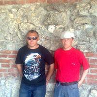 Игорь, 37 лет, Водолей, Омск