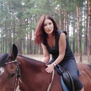 Наташа 36 Екатеринбург