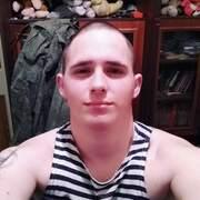 Ярослав 20 лет (Близнецы) Керчь