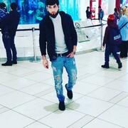 Абу 23 Москва