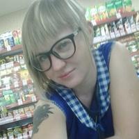 Юлия Лавошниченко(Бел, 29 лет, Рак, Киселевск