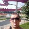 Сергій, 23, г.Луцк