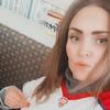 Александра, 30, г.Тула