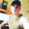 Nikita, 23, Glazov
