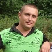 Alexander 40 Тула