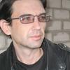 necronomicon, 43, г.Мелитополь