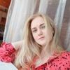 Маргарита, 33, г.Шемонаиха