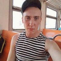 Алексей, 23 года, Лев, Арамиль