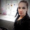 Маринка, 27, г.Нижний Новгород