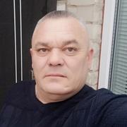 Вадим! 50 Белгород
