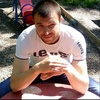 Георгий, 37, г.Единцы