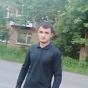 Игор 26 Екатеринбург