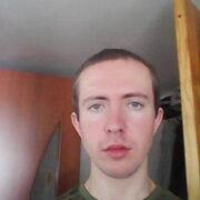 Начать знакомство с пользователем денис 28 лет (Овен) в Белогорске