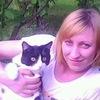 Елена, 36, г.Зугрэс