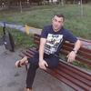 Александр, 40, г.Москва