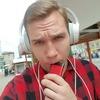 Roman, 23, Ryazan