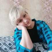 Ирина 52 Ржев