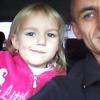 Станіслав, 44, г.Иршава