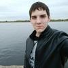 Котик, 20, г.Нижний Новгород