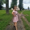 Людмила, 49, г.Борисов