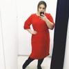Екатерина, 23, г.Северск