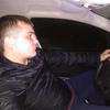 Илья, 28, г.Раменское
