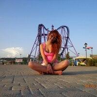 Юлька, 30 лет, Дева, Москва