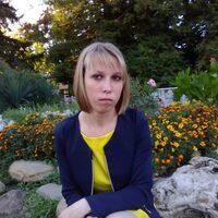 Нина, 29 лет, Лев, Санкт-Петербург