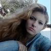 Елена, 26, Кам'янка