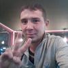 Григорий, 29, г.Иркутск