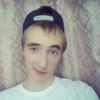 сергей, 19, г.Железногорск-Илимский