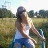 Алинка, 22, г.Балаклея
