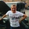 Иван, 39, г.Красноярск