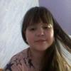 Валерия, 21, г.Кемерово
