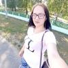 Настя, 24, г.Минск